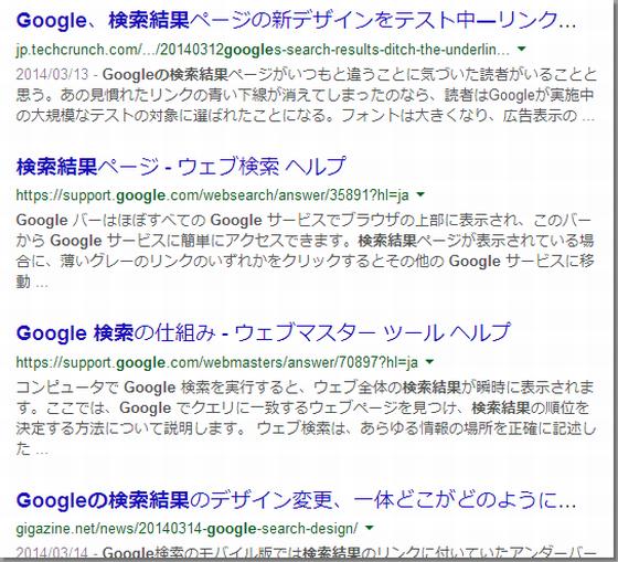 blog140414_03