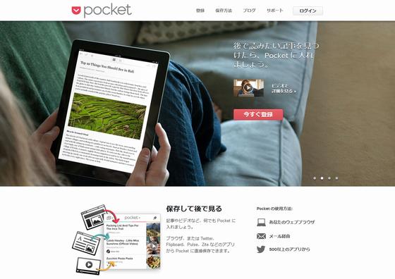 blog140421_01